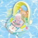 奈比兒童坐式遮陽泳圈