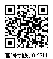 015714_官網行動go.jpg