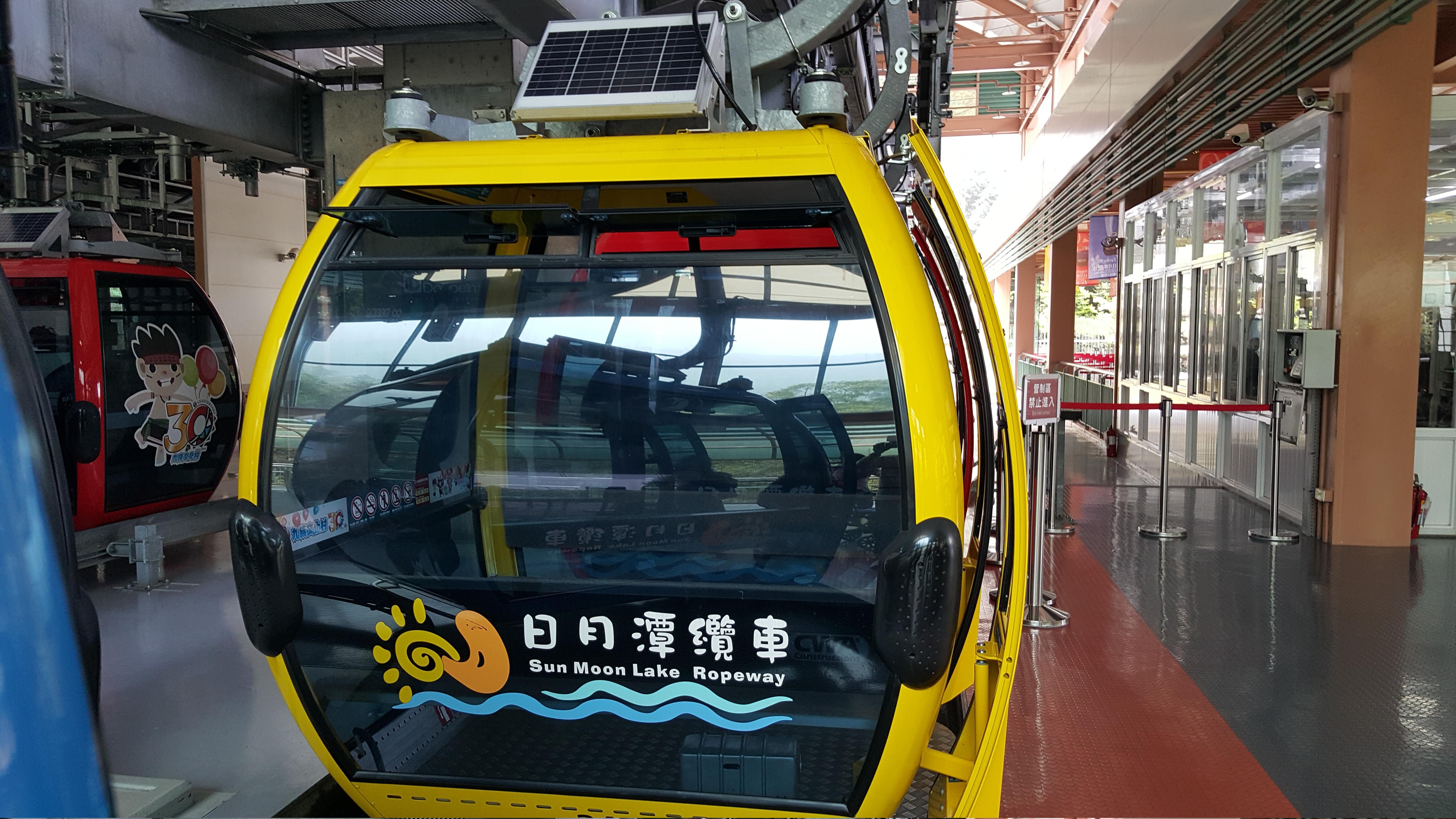 包車遊台灣