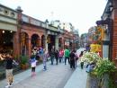 台灣三峽老街一日遊
