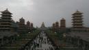 佛陀紀念館一日遊