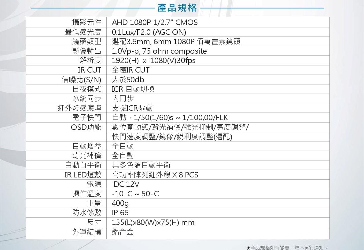 CH-HCD-59278-001.jpg