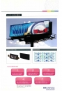 電視牆-LED全防水模組