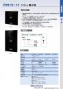 PXR-10/12 Mifaer 讀卡機