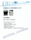 掌型機 ID30-R & ID30-RW