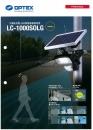 太陽能供電-LED智慧感應照明燈
