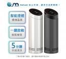 新春活動專案-便攜式智能數顯空氣淨化器 溫濕度版-時尚白/貴族黑(OA018)