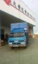8噸貨運車