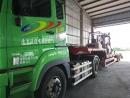 35噸拖板車