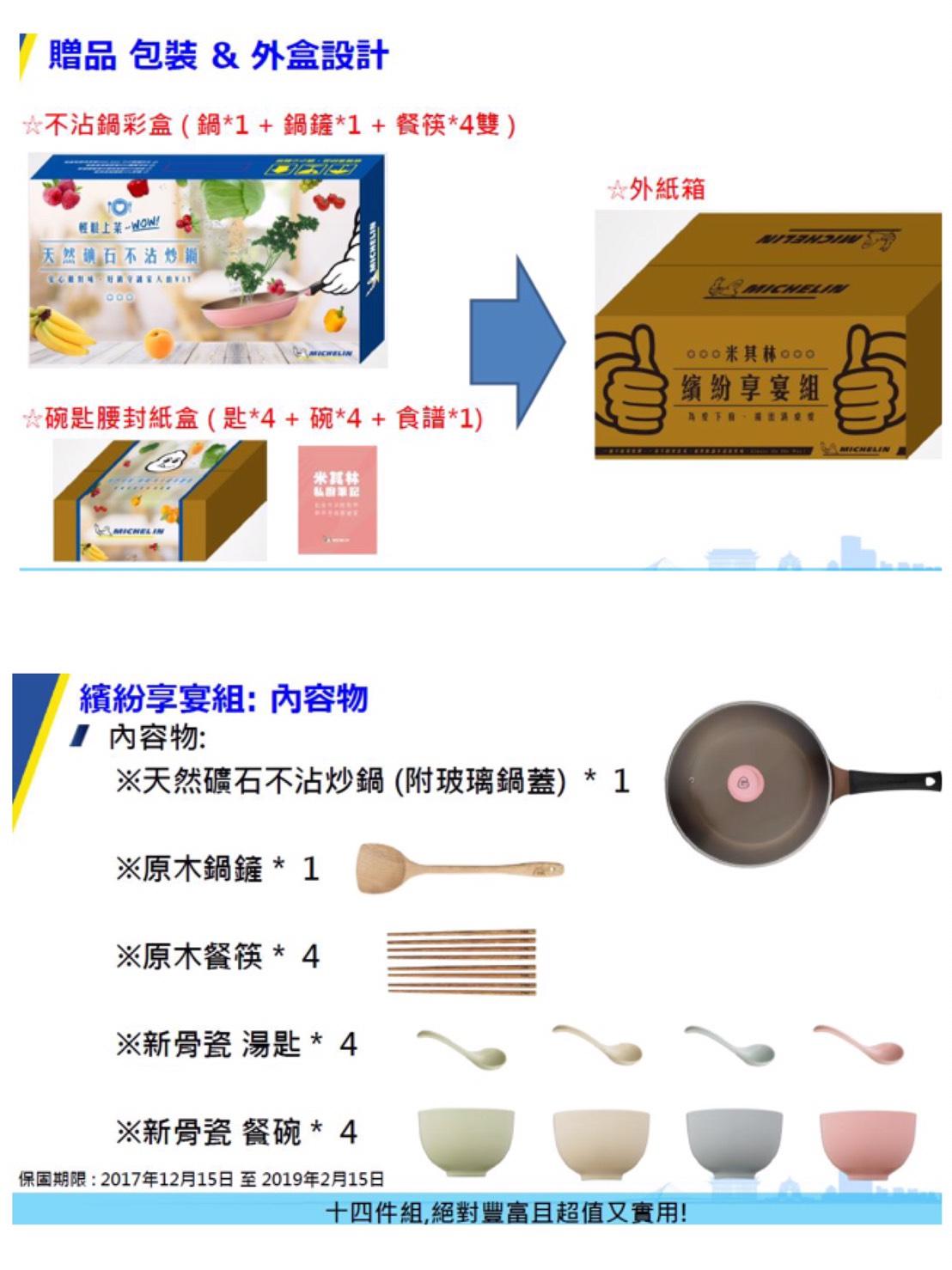 大晉汽車四輪定位.jpg