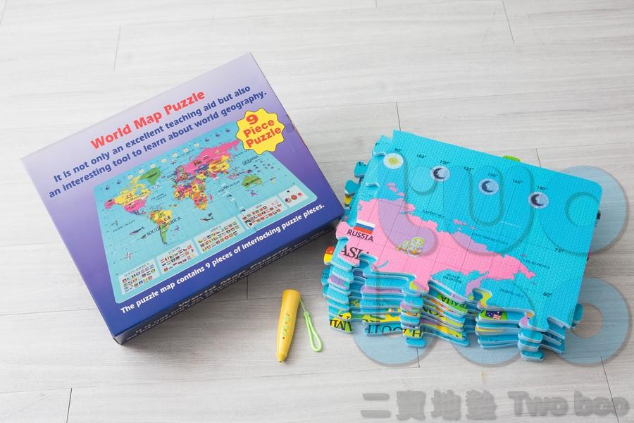 世界地圖加點讀筆 (1).jpg