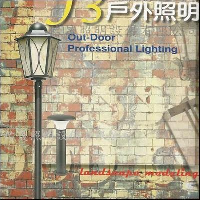 F3-7戶外專業照明.jpg