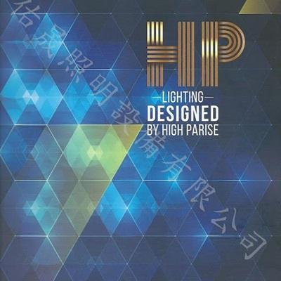 HP-9.jpg