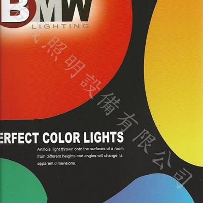 BMW-7.jpg