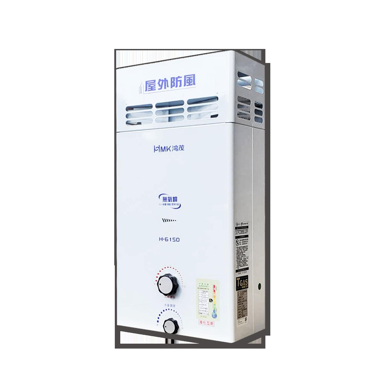H-6150 自然排氣防風瓦斯熱水器-12L