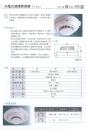 光電式偵煙探測器