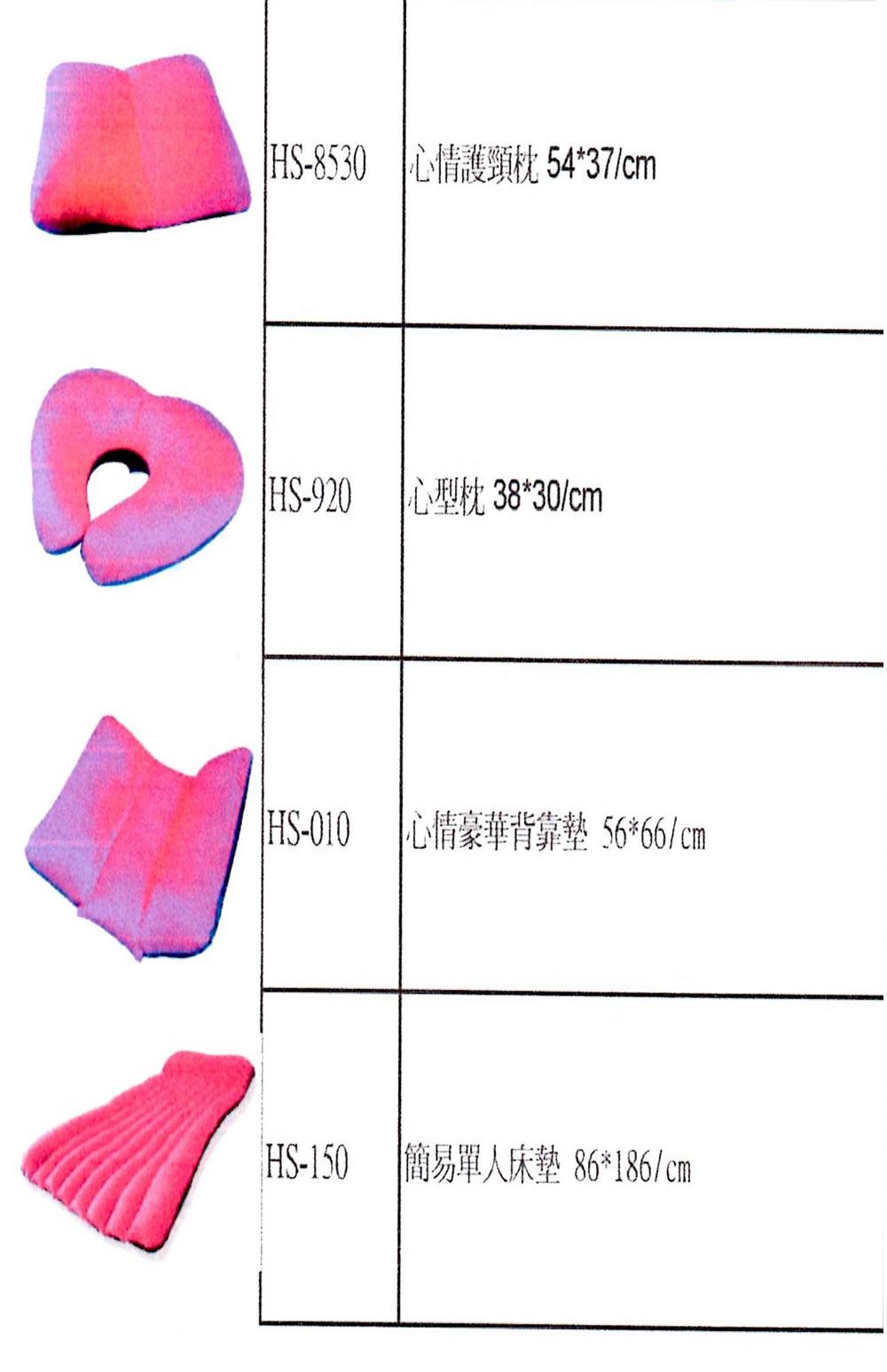 惠生減壓系列產品6-.jpg