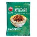 海苔芝麻鮪魚鬆15g30小包