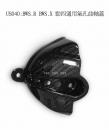 US040BWS.R BWS.X 勁四通用氣孔曲軸蓋