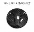 US042BWS.R 勁四油箱蓋