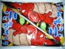 龍蝦沙拉500g180元