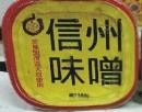 (日本)味噌500g110元