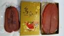 台灣:野生烏魚子8倆/片1700元(2片3400元送禮合手提袋
