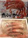 松葉蟹脚700g1000元