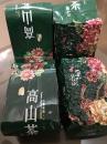 台灣:高山茶300g900元