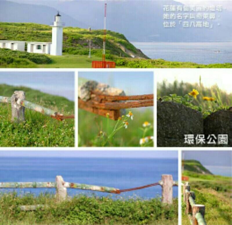 天祥,太魯閣行程_180523_0003.jpg