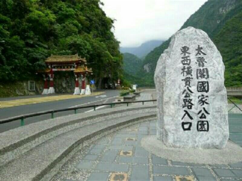 天祥,太魯閣行程_180523_0006.jpg