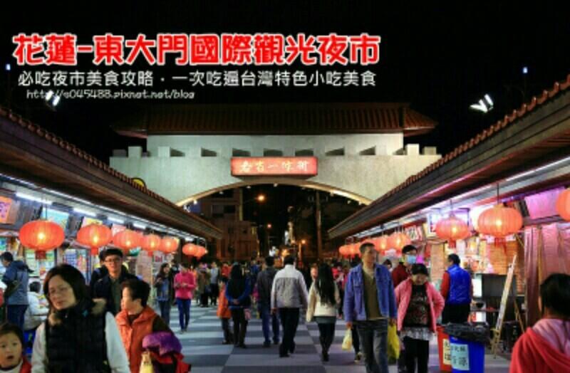 花蓮市區觀光_180523_0016.jpg