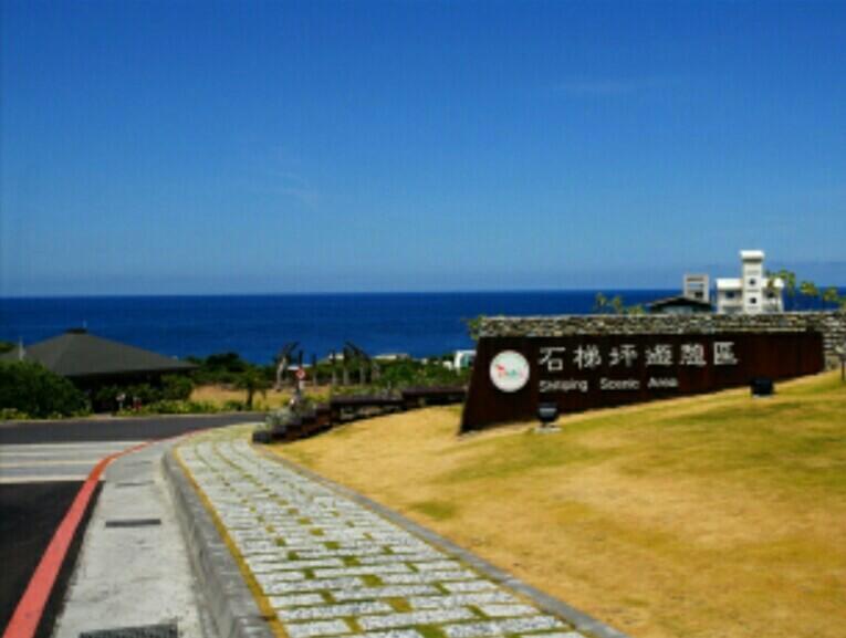 東海岸行程_180523_0016.jpg