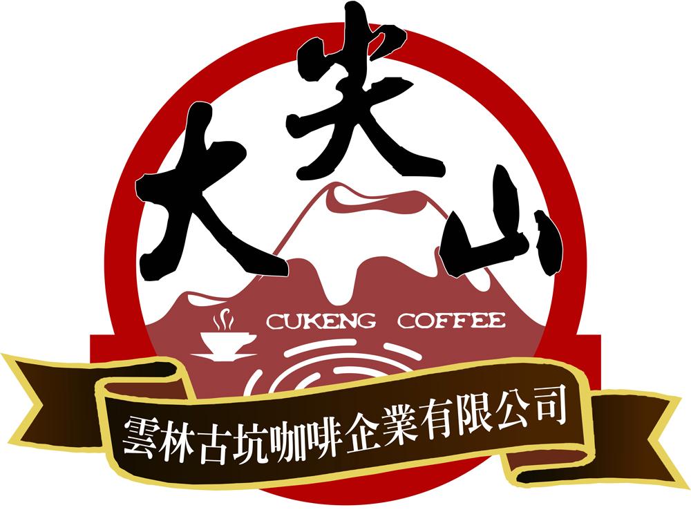 大尖山logo.jpg