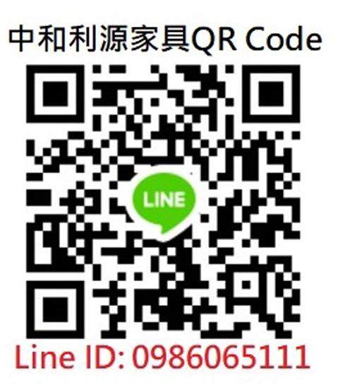 QR0986.jpg