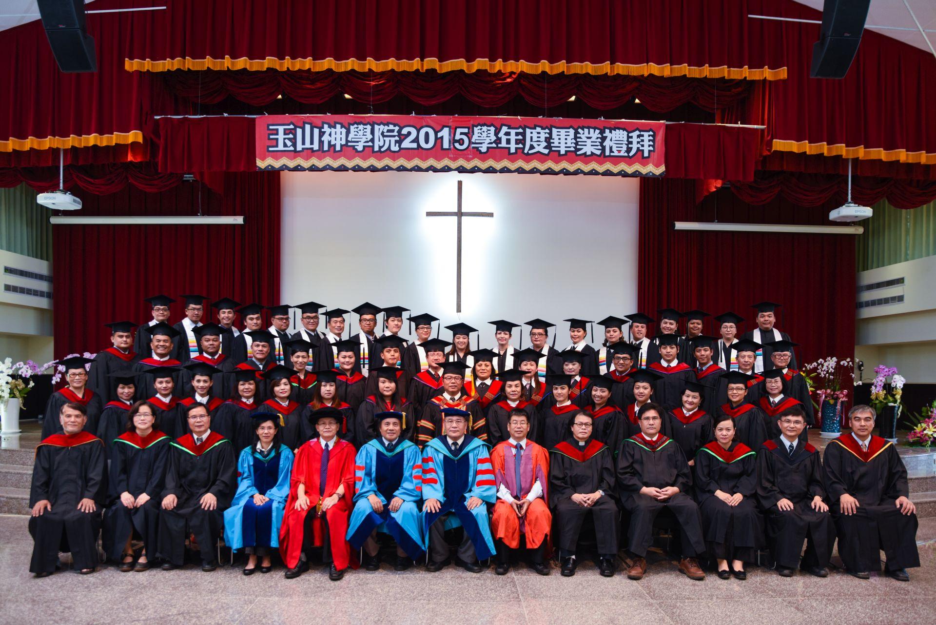2015畢業班