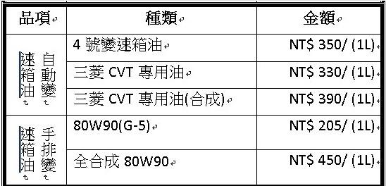 價目表1.jpg