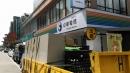 中華電信服務中心搬遷