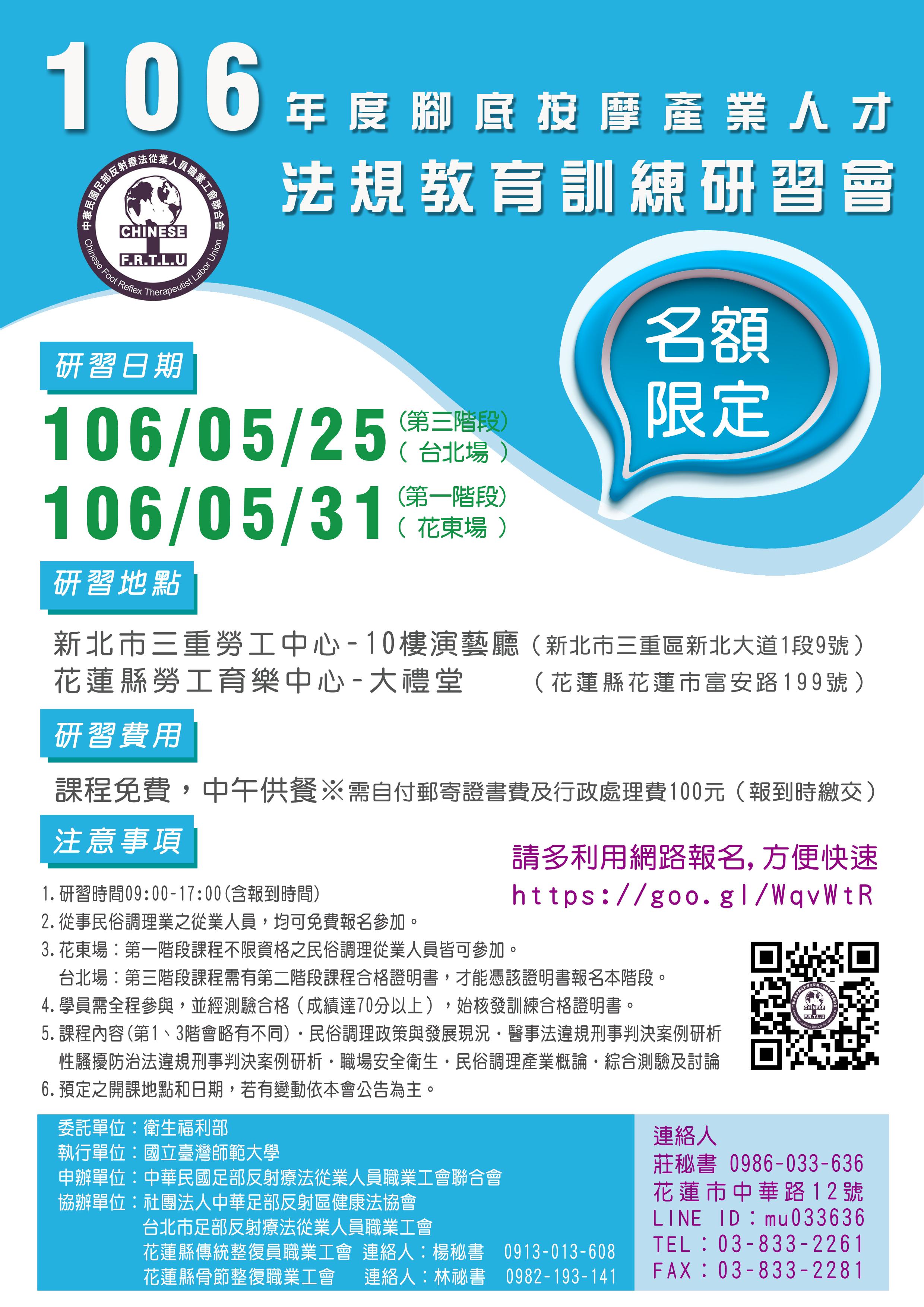 106研習會dm-花.jpg
