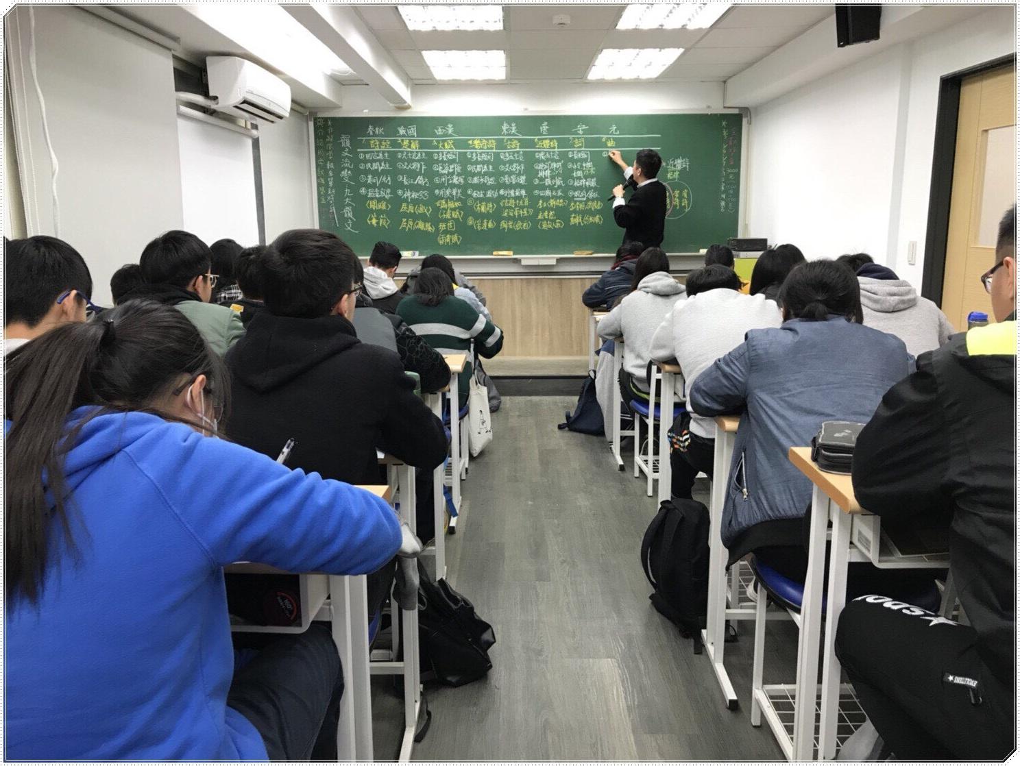 補習班環境介紹5