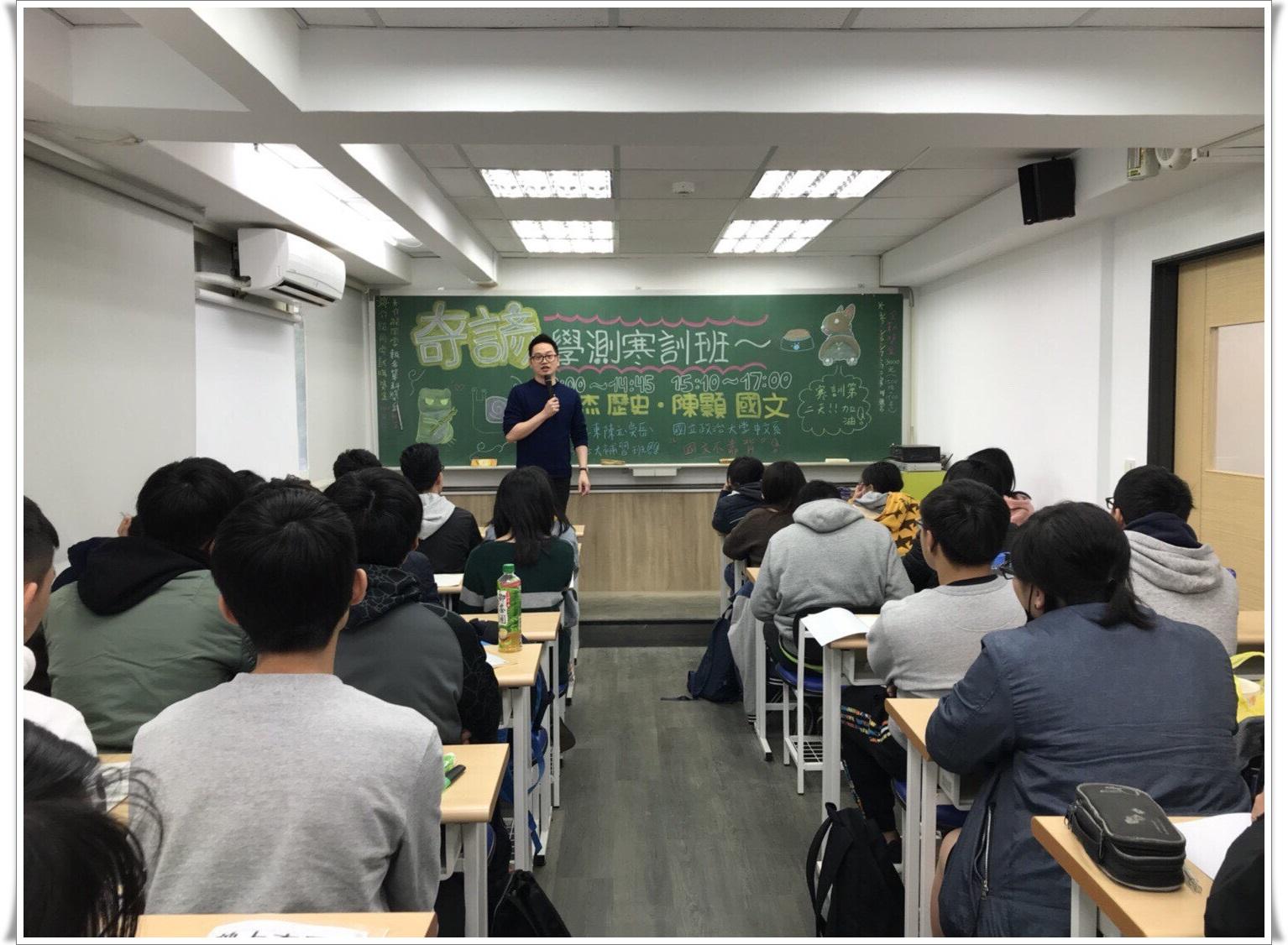 補習班環境介紹4