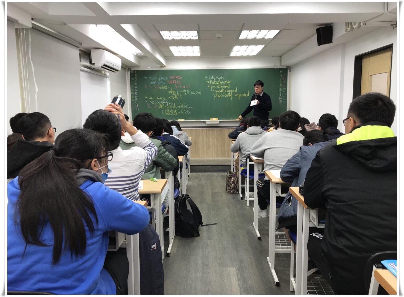 補習班環境介紹1