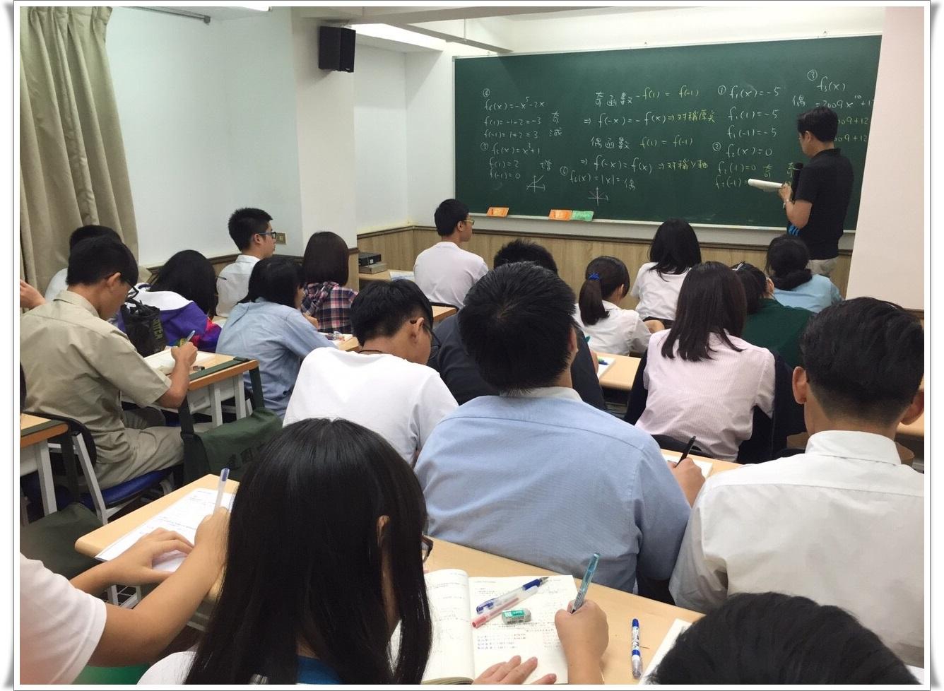 補習班環境介紹2