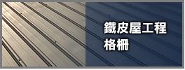 威福main_14.png