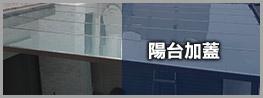 威福main_06.jpg