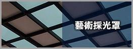 威福main_10.jpg