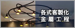 威福main_03.jpg