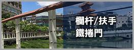 威福main_12.jpg