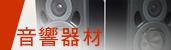 button-1-02.jpg
