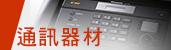 button-1-03.jpg